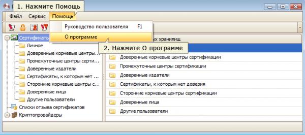aktivKryptecDe-1 copy