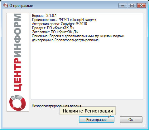 aktivKryptecDe-2 copy