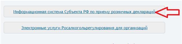 registr_lk-1
