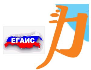 Лого петроглиф